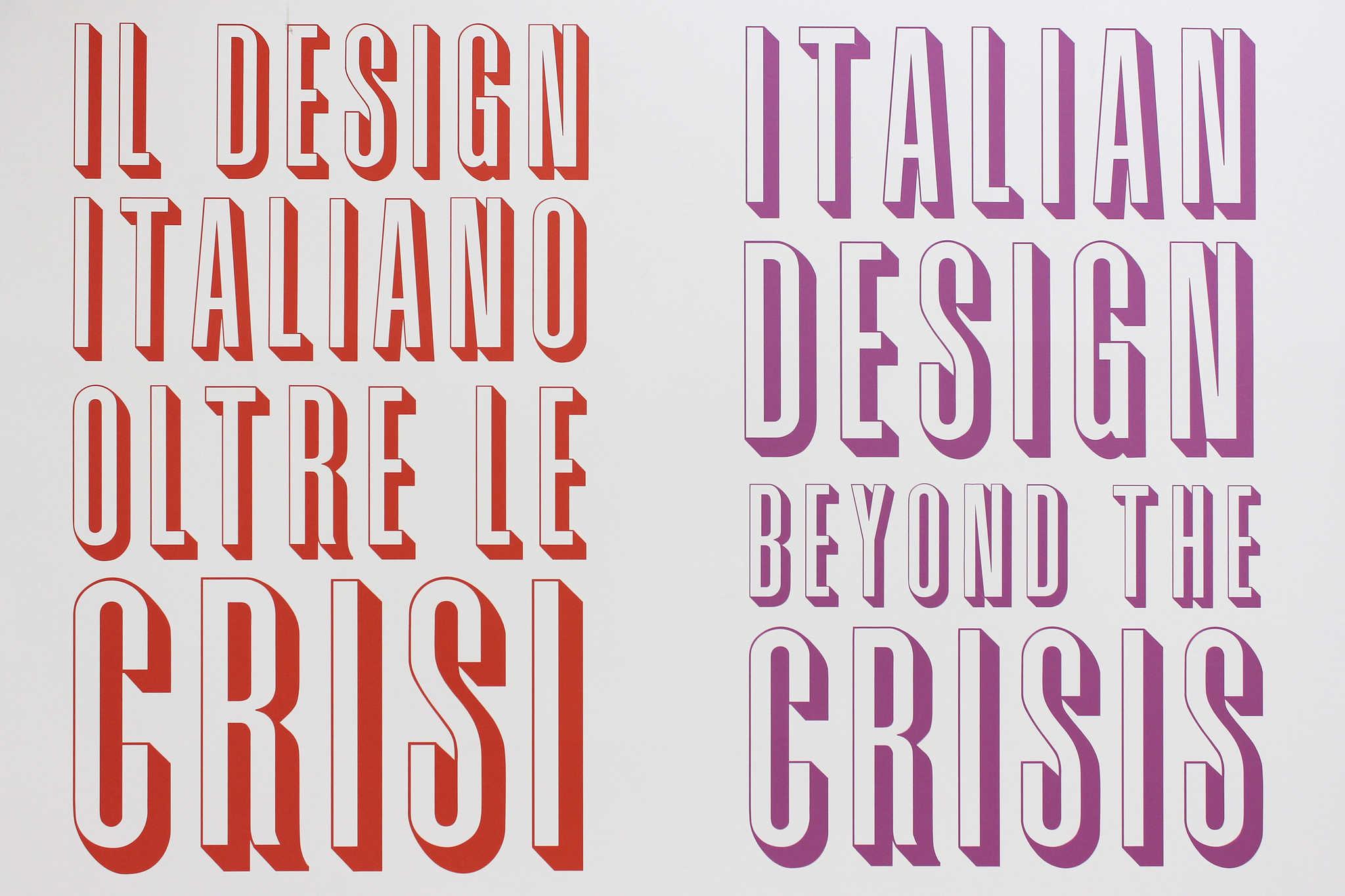Milano alla scoperta della Triennale 2016